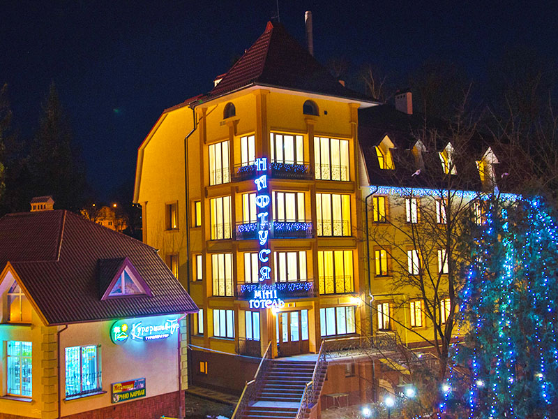 отель в центрі трускавця біля бювету