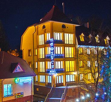 Отель в Трускавце - Нафтуся